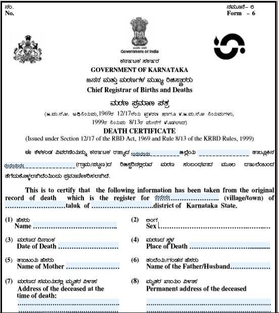 Death Certificate Template 07